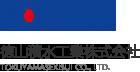徳山積水工業株式会社