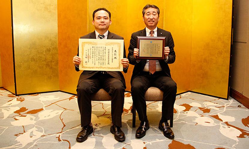 日本化学工業協会RC賞 受賞
